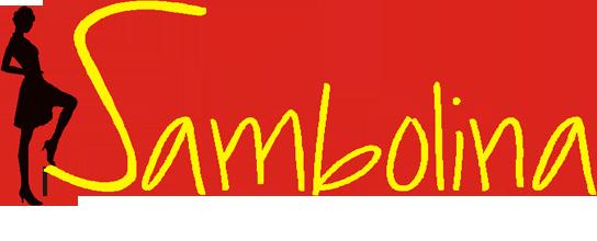 Самболина